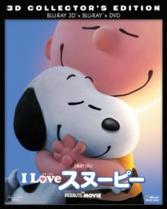 I LOVE スヌーピー/ The Peanuts Movie