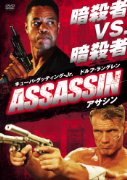 ASSASSINアサシン「ONE IN THE CHAMBER」
