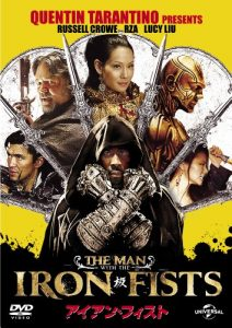アイアン・フィスト「The Man with the Iron Fists」