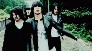 [Alexandros]- You're So Sweet & I Love You