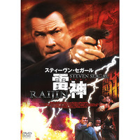 雷神 RAIJIN「KILL SWITCH」