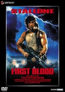 ランボー「FIRST BLOOD」