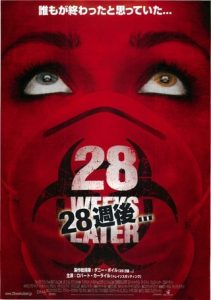 28週後...「28 Weeks Later」