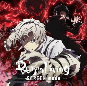 SCREEN mode 「Reason Living」