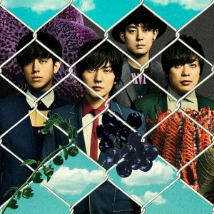 flumpool「FREE YOUR MIND』