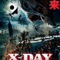 X-DAY 黙示録「DAY OF RECKONING」