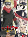 (映画)ナルトTHE LAST NARUTO THE MOVIE