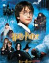 ハリー・ポッターと賢者の石/Harry Potter and the Sorcerer's Stone